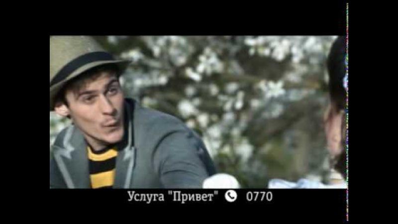 Www.adme.ru Билайн - Гитар