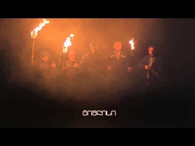 ნიაზ დიასამიძე 33-ა მესხური Tiflisi soundtrack (meskhuri) Niaz Diasamidze