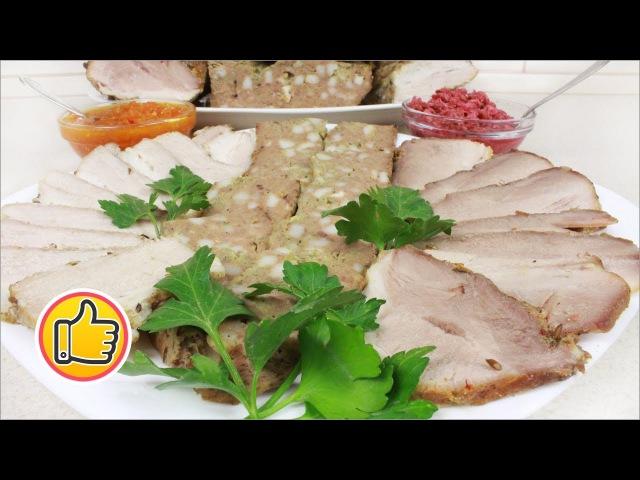 МЯСНАЯ НАРЕЗКА! Буженина, Подчеревок, Печеночный Рулет По-Домашнему | Cold Boiled Pork, Po...