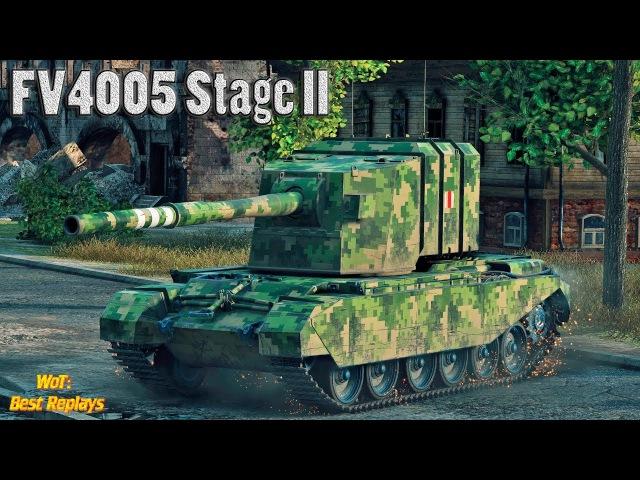 FV4005 Stage II : За Пять Минут * 12200 урона , Энск