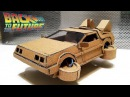 How to make DeLorean time machine from cardboard from Ready Player One Gta 5 Fly Car