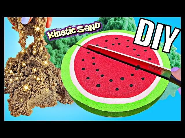 DIY КИНЕТИЧЕСКИЙ ПЕСОК СВОИМИ РУКАМИ ЛИЗУН из песка Kinetic Sand Cake Watermelon