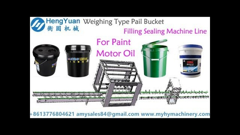 5- 50kg wide mouth pail weighing filling lid pressing sealing machine production line
