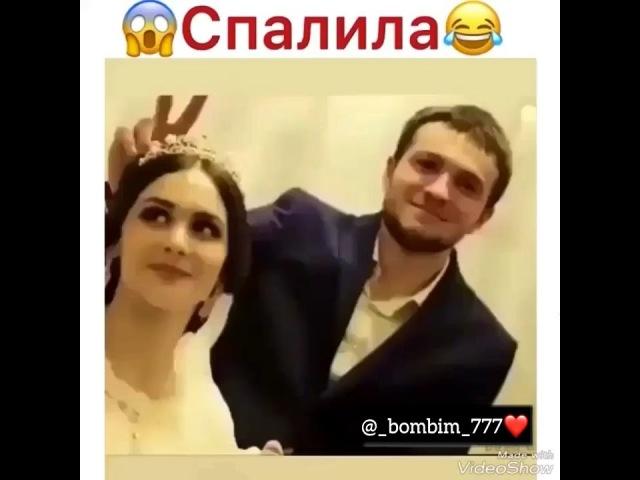"""🥀GROUP🥀 on Instagram: """"Как вам парочка?😻❤️ @_bombim_777  _bombim_777 пара свадьба любовь спалила"""""""