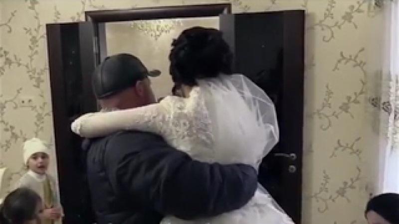 Свадьба Исраиловых, самый трогательный момент. 12.03.2017 Чеченская свадьба.