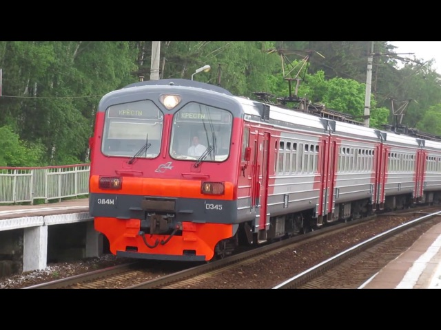 Электропоезда ЭР2Т 7183 ЭД4М 0345 платформа Победа 8 06 2017