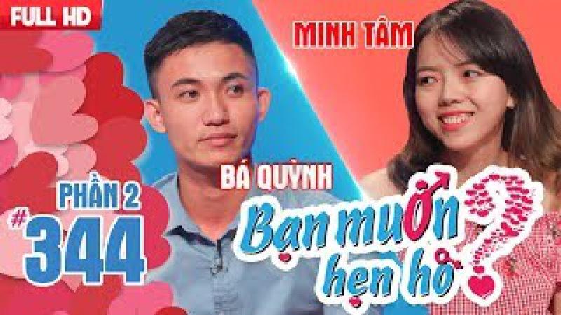 'ĂN THỊT CHÓ' chàng trai bị bạn gái thẳng thừng từ chối hẹn hò Bá Quỳnh Minh Tâm BMHH 344 😡
