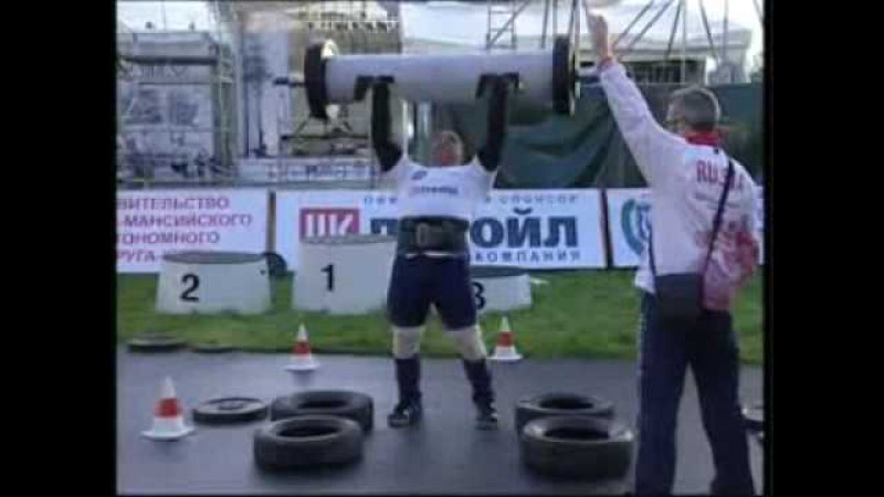 World Strongmen Cup 2007 - Russia, Khanty-Mansijsk. 2part