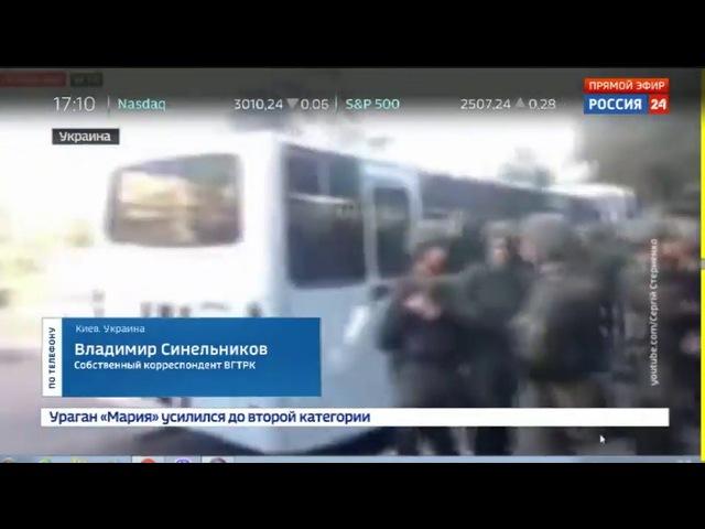 Новости на «Россия 24» • Сезон • Трагедия в Одессе: суд признал невиновными фигурантов дела