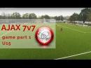 AJAX 7v7 game part 1 U15s