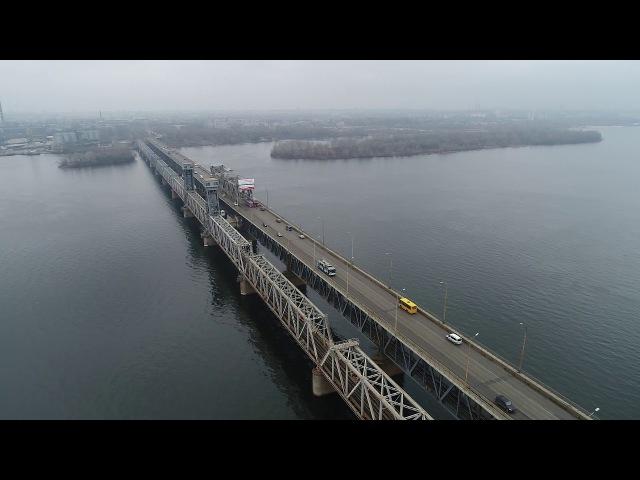 Вид с высоты: утренние мосты Днепра