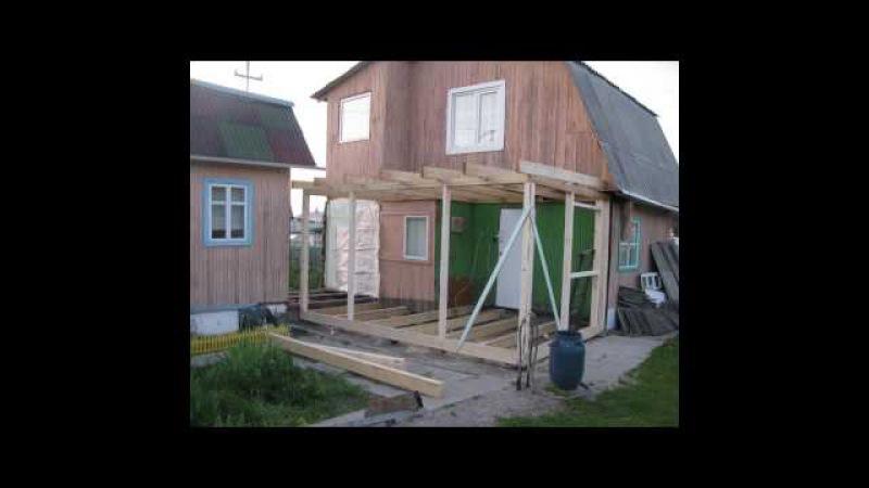 Ремонт на даче ЛесДомСтрой54 строительство террасы тамбур