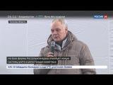 Новости на «Россия 24»  •  Сельское хозяйство XXI века: в Томской области модернизировали