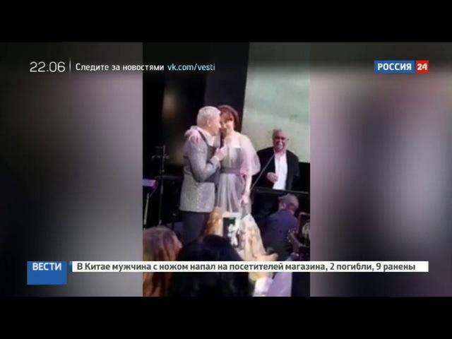 Новости на Россия 24 Судья из Краснодарского края потратила на свадьбу дочери 120 миллионов