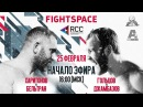 Сергей Харитонов vs. Джоуи Белтран, Kharitonov vs. Beltran online, 2502, 16:00 MOW | Трансляция