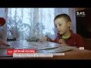 4 річний хлопчик встановив рекорд України назвавши 253 емблеми авто