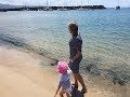 Болталка Детская тема в Австралии Садики и медицина Парк у дома в Глиб