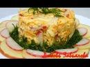 Салат Витаминка очень быстро и вкусно Salad Vitamin
