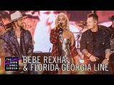Bebe Rexha ft. Florda Georgia Line Meant To Be (Live  The Late Late Show with James Corden)