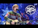 Ed Sheeran – Shape of You (Top of the Pops Christmas 2017)