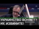 Ленин, Сталин и Хрущёв – это украинский трезубец. Украина должна знать своё место на Черном море