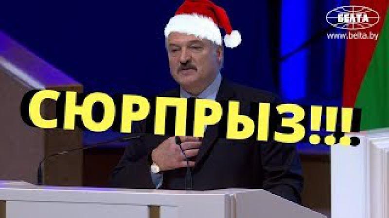 Лукашенко шокировал ВСЕХ! Беларусь превратится в... НУ И НОВОСТИ!