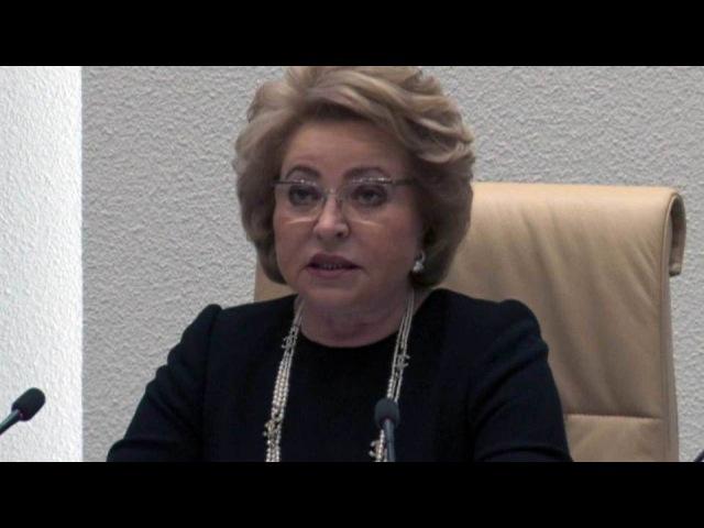 Валентина Матвиенко: Важно исключить любые попытки внешнего вмешательства впроцесс выборов. Новости. Первый канал