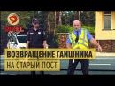 ГАИ VS патрульная полиция: возвращение ГАИшника на старый пост – Дизель Шоу 2017 | ЮМОР ICTV