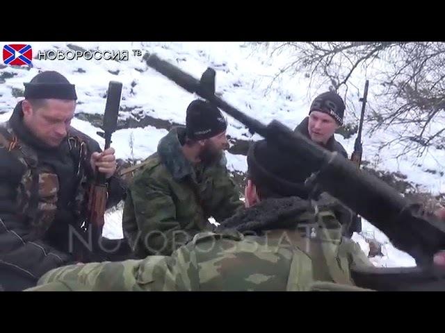 10 Жаркая разведка 1 й Славянской бригады mp4 анонс Затемнення Eclipse