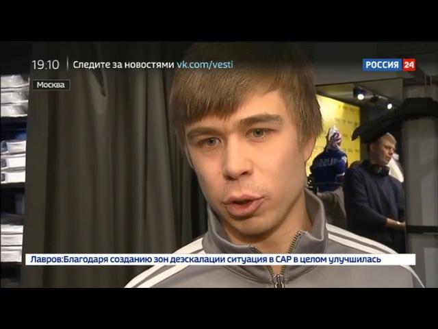 Новости на Россия 24 Российским олимпийцам начали выдавать нейтральную форму