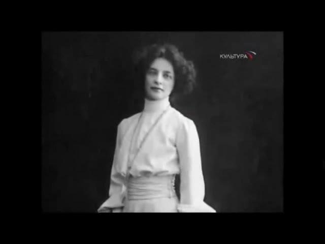Алена Яковлева стихи Гиппиус