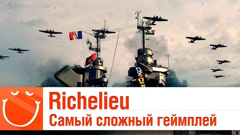 Richelieu Самый сложный геймплей нет обзор ⚓ World of warships смотреть онлайн без регистрации