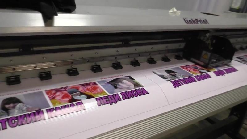Принтер Мега печать как мы печатаем огромные плакаты визитки смотреть онлайн без регистрации