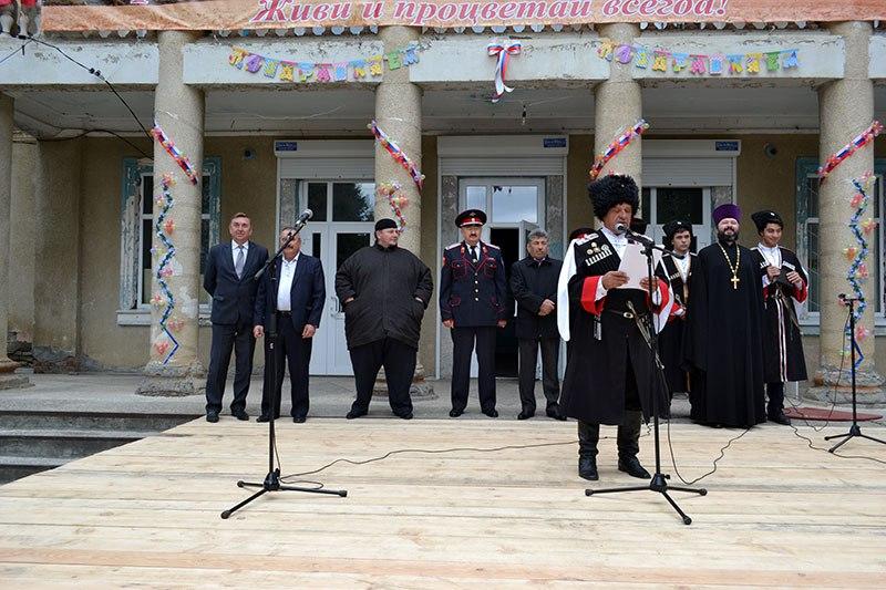 В Кардоникской состоялся митинг казачества