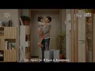 Дядя и племянница (Моя любовь Ын Дон)