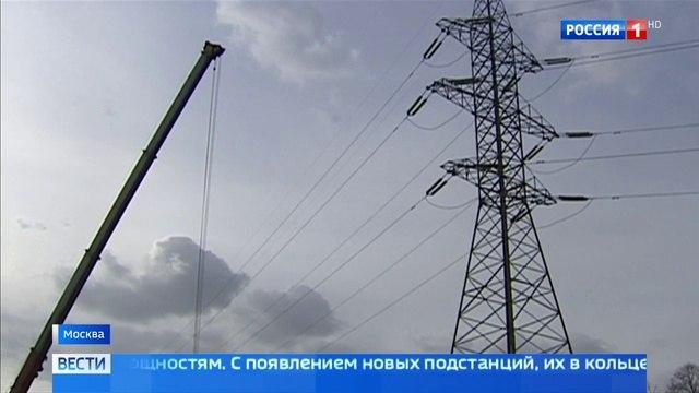Вести-Москва • Подстанция Белорусская: контур энергобезопасности Москвы замкнулся