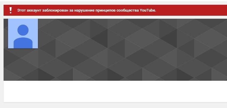 YouTube заблокировал канал Евгения Вольнова    Интересно, св