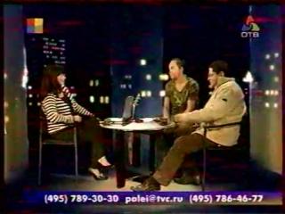 (staroetv.su) Синий троллейбус (ТВЦ, 2006) Павел Кашин