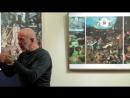 Босх рассказывает Александр Таиров