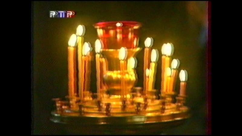 Игуменья Серафима (РТР, 1998)