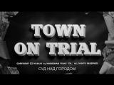 Суд над городом  Town on Trial 1957