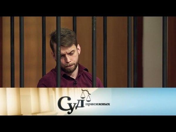 Суд присяжных Хирург задушил известную блогершу недовольную своей маммопластикой