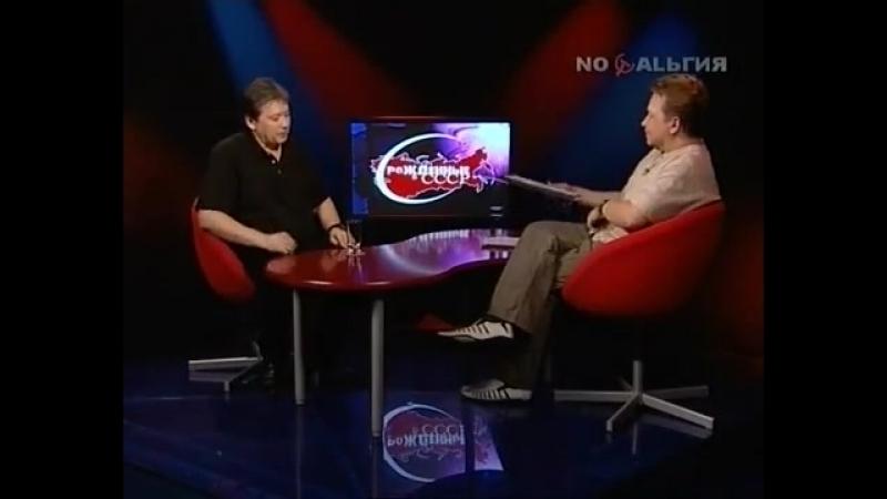 ✩ Рашид Нугманов Рождённые в СССР Виктор Цой группа Кино