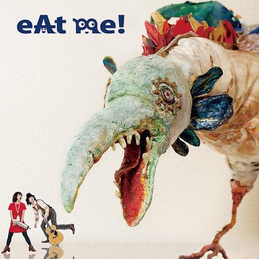 Mitsu альбом eAt me!