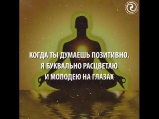 Я_твое_тело_и_я_обращаюсь_к_тебе!.mp4