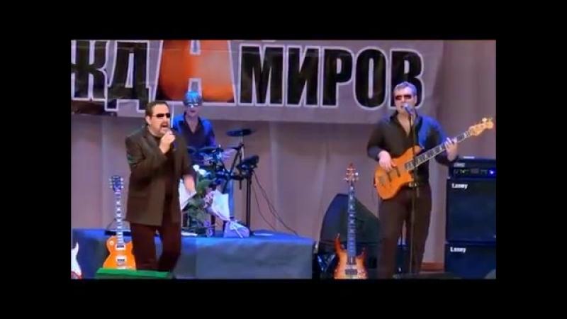 Владимир Ждамиров и гр. Вольный Ветер. За забором весна. Полный концерт (1)