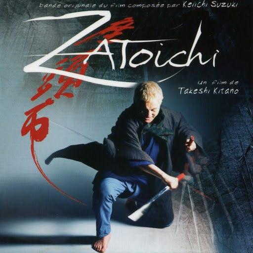 Suzuki Keiichi альбом Zatoichi (Bande originale du film de Takeshi Kitano)