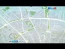 Вести Москва Из за демонтажа обрушившегося здания перекрыто движение по Каретному ряду в центре Москвы