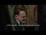 Окно Овертона по продвижению фашизма в Европе