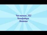 Чип-тюнинг Ауди А4 2.0